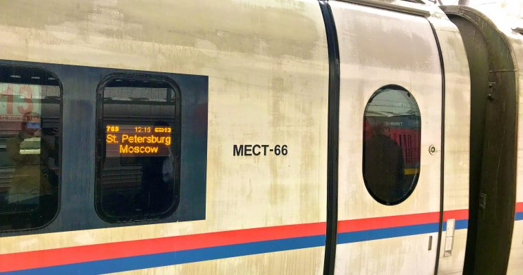 Need To Know: Taking The Sapsan Train from St Petersburg to Moscow
